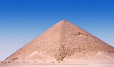 Bent Pyramid - Wikipedia